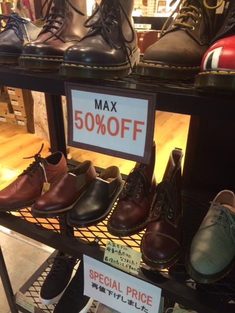 ブーツの季節 値付けに注意を!