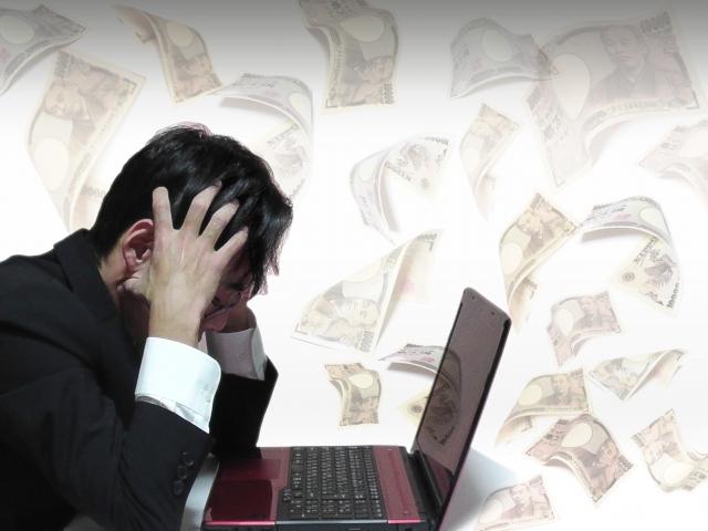 【危険】破産する転売ビジネス